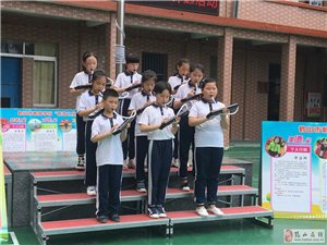 鶴山市新蕾學校招收一年級新生