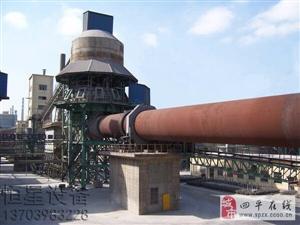 湖南中方县新型石英石回转窑售价,石英石回转窑厂家推