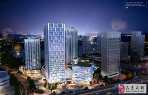 合肥国祯广场高端城市商业综合体沿街商铺售楼部