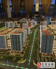 合肥国购京商商贸城售楼部推出高端公寓