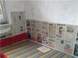 秦庄小区1室0厅1卫150元/月