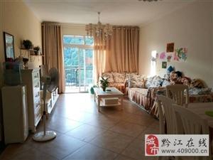 荣丰・乐城国际3室2厅2卫73.8万元