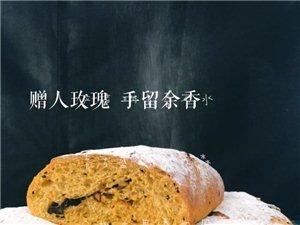 武汉西点武汉烘焙武汉西点蛋糕培训学校