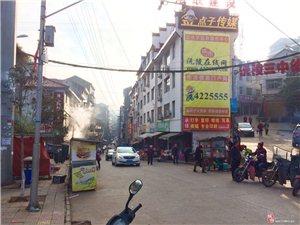 郑家村乡政府前房屋出售
