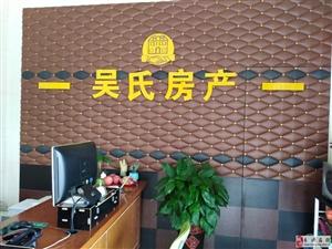 长兴君悦华府3楼中档装修带有汽车库有露台30平米