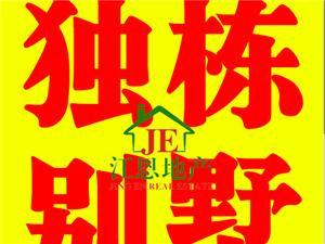 【天地人和!】奥园翡翠城别墅6室2厅280万元