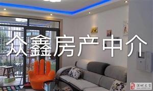 丹桂山水3室2厅1卫68.8万元