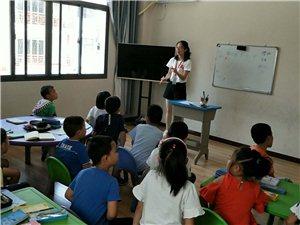 安安之家培训中心新学期特享优惠