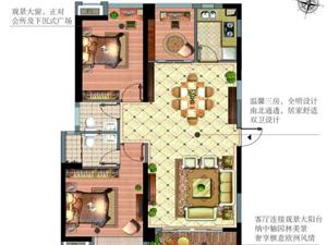 百福豪城3室2厅2卫超高层首付仅50万