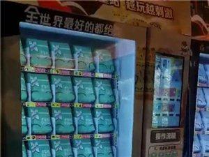 新零售项目——福袋侠福袋机