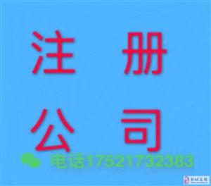 上海注册公司注册资金需要实入吗