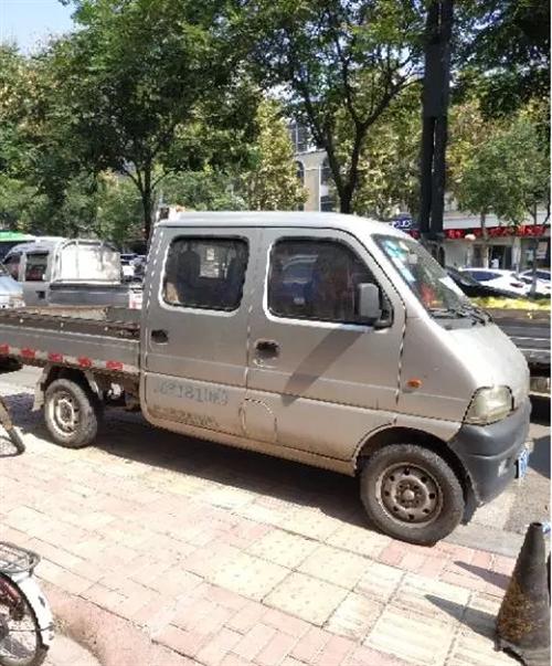 2010年长安双排小货车一辆