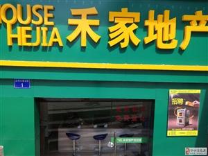 宏帆广场2室1厅1卫12500元/月