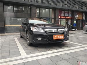 本田雅阁首付仅需2.2万身份证驾驶证即可办不查征信