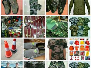 学生军训需要迷彩T恤,帽子,皮带等,请到中大商场二楼劳保店来