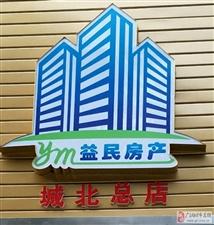 雒城一号11跃12精装130平146万内上屋顶带车