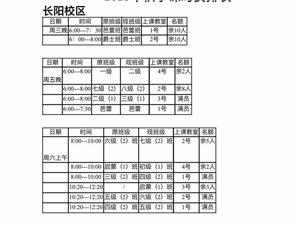 天天舞蹈艺术培训中心】2018秋季上课时间和班级名额已确定