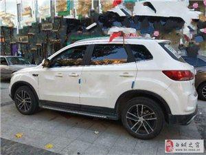 奔腾X40自动豪华2017年车