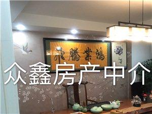 办公场所出租,永辉超市,平层面积200平,豪华装修
