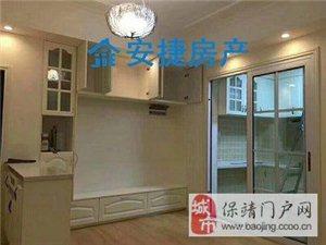 金岸家园2室2厅1卫37.8万元