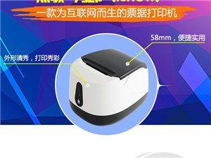 佳博熱敏票據打印機iSH58價格百元起,30臺起訂