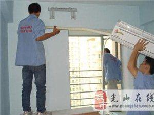专业空调 移机  加氟  维修 清洗  安装