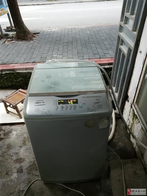 8成新三星全自动洗衣机出售