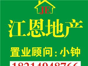 龙翔国际江景电梯房4室2厅2卫90万元