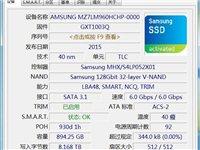 三星863固态硬盘960G
