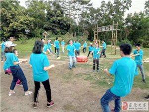 台湾拓展訓練基地推薦公司團建來台湾九龍山莊
