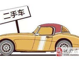 賣車,2010年凱馬汽車,載重8.6噸