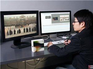 珠海电影后期剪辑-AE特效栏目包装培训班招生包就业