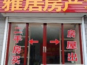 渤海锦绣城3室2厅1卫面议万元