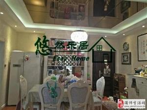 中成皇家花园3室2厅2卫102万元