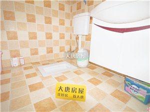 中城国际社区2室2厅1卫1厨1阳台89平90万