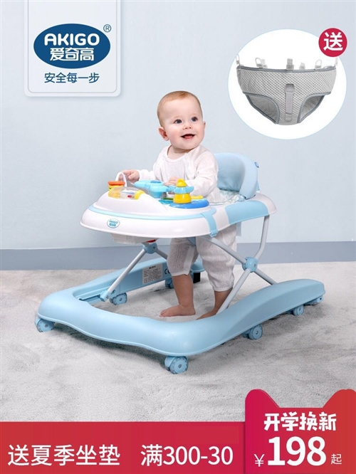 婴儿学步车、幼儿餐椅、幼儿坐便器