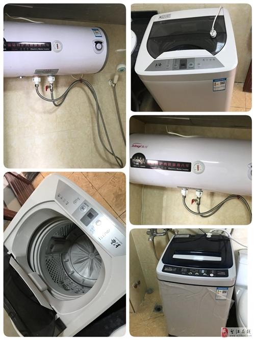 公司搬迁,99成新洗衣机、热水器、办公桌等便宜转让