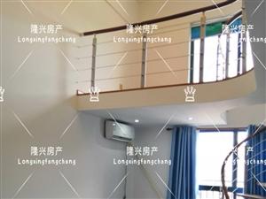 怡景华庭复式楼1500元/月