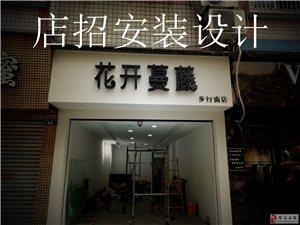 華盛廣告LED監控隆昌直銷中心