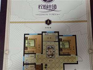 澳门太阳城平台网高端社区中间楼层紧邻学校医院标准三室包