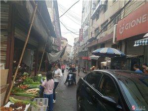 沅陵县�h龙山小区新建街26号出租或出售