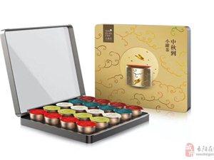 长阳酒厂湾廪君茶庄.小罐茶中秋礼盒