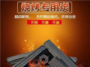 昭通本地廠家誠尋燒烤木炭,機制木炭經銷商