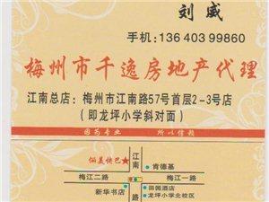 1700元出租江南梅江二路附近5楼3房2卫(带家私家电)