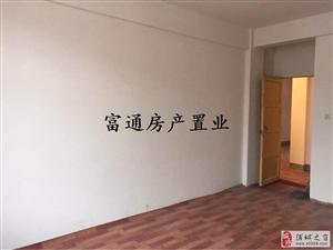 怡源小区简装3室2厅1卫833元/月