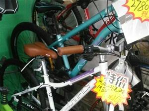 出售九成新24速油碟自行车