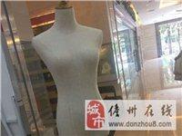 出售95成新的衣架,货架,模特