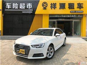 临泉县祥源租车为您提供自驾、婚庆、商务、旅游、接机