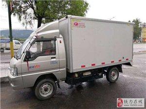 出售15年原廠油氣兩用  廂式貨車