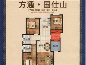 仅售5950元国仕山3室2厅2卫76.5万元